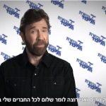 Chuck Norris macht Wahlwerbung für Benjamin Netanjahu